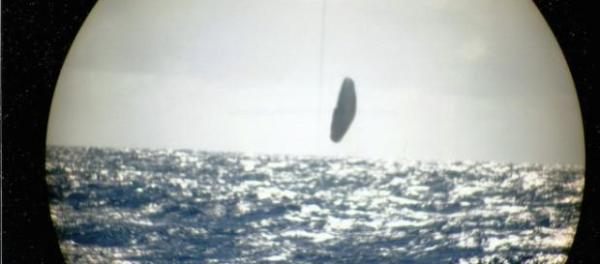 how a real ufo looks like