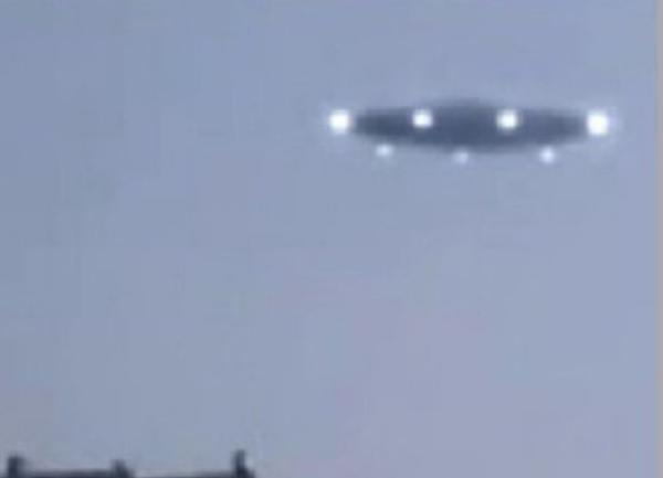 real ufo or hoax