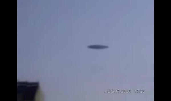 ufo in china aug-17-2006