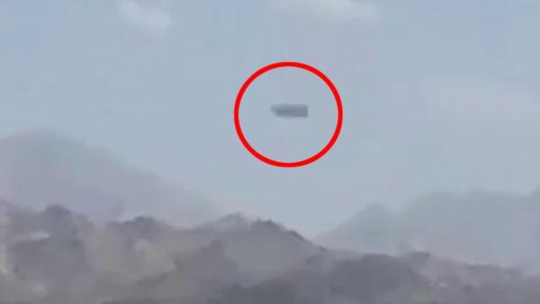 weird ufo